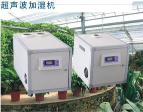 超声波工业加湿器品牌