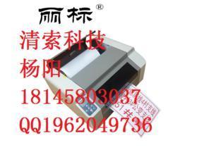丽标KB-3000电力标识户外宽幅打印机