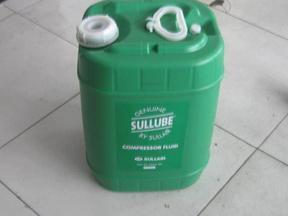 美国寿力空压机SULLUBE32#润滑油250022-669