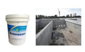 聚合物水泥防腐浆料