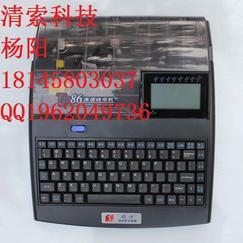 硕方TP86自动进管线号机