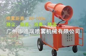 佛山工地高射程高压喷雾机低价促销