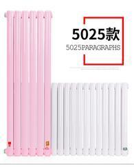 长春暖气片 旭东 XDGZT2-5025钢二柱暖气片