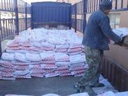 北京高清无收缩灌浆料厂家直销价格