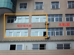 赣州市玻璃贴膜服务中心