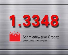1.3348葛立兹粉末高速钢 1.3348热处理硬度