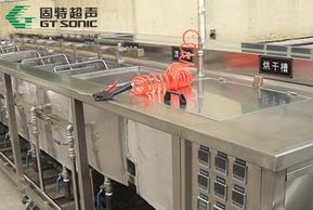 单槽式超声波清洗机认准固特超声超声波清洗行业,定制批发,厂