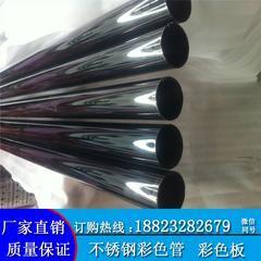 黑钛金圆管镜面封油无指纹304/201不锈钢方管彩色管拉丝黄钛金