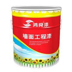济南建筑涂料生产厂家 腻子 石膏批发 白色内墙乳胶漆