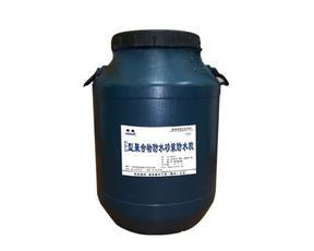 E型聚合物防水砂浆防水胶(EH胶)