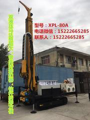 邯郸秦皇岛高压旋喷桩机钻机高压注浆泵