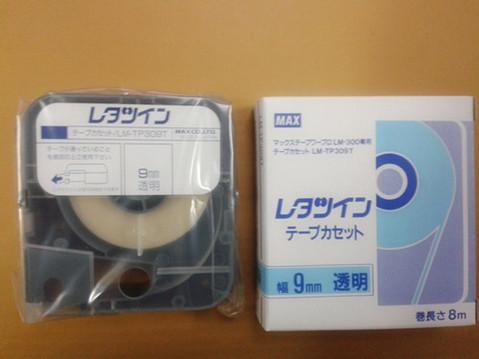 MAXLM-390A线号印字机贴纸LM-TP312T 透明贴纸