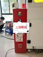 数控机床自动灭火装置-SD*IFFS
