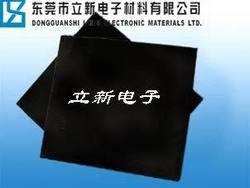 黑色玻璃纤维板,黑色环氧板,FR-4黑色纤维板
