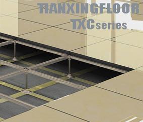 供应天津天星硫酸钙地板(TXC系列)