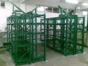 深圳模具存放架,东莞放模具的架子,抽屉式模具架厂家