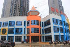 郑州市民办幼儿园房屋抗震性鉴定