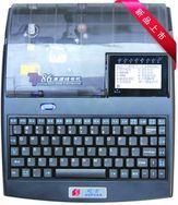 高速电脑套管印字机 硕方TP86线号机 现货