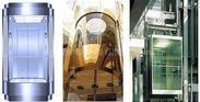 专业供应BuildingEye观光电梯