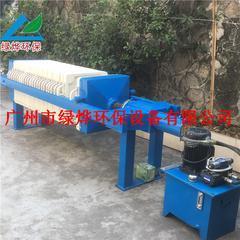 污水污泥板框厢式压滤机