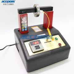 安铂轴承加热器ZND-1/2/3/4/5厂家现货供应