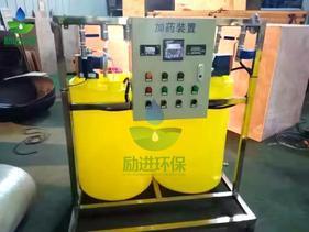 工业冷却水加药装置型号