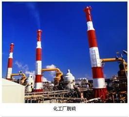 高空烟囱刷色环13770058519烟囱刷航标