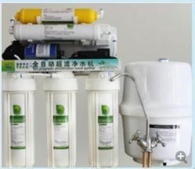 供应家用净水器 ro反渗透纯水机 招商厨房净水机 开聚品牌