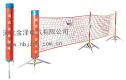 便携式安全围网1×10m,1×15m,1×20m