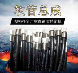 杭州液压油管厂家 专业生产优质液压油管现场加工定做