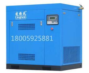 漳州龙海海澄凌格风空压机L45配件,泉州晋江安海凌格风空压机售后
