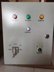 通风方式信号控制箱(带电铃)