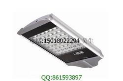 56W大功率LED路灯