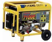 手推式带轮子6KW电启动汽油发电机