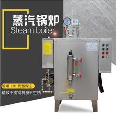 36KW电热蒸汽发生器最新报价