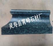 厂家直销万年青火烧板、工程板、异形压顶石