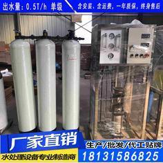 唐山家用净水器唐山商用净水器 唐山工业净水器