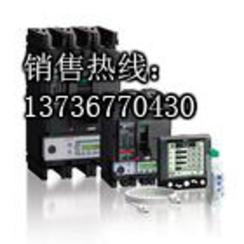 塑壳NSX100F|NSX100F|NSX100F|高品质