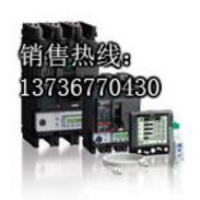 塑壳NSX100F NSX100F NSX100F 高品质