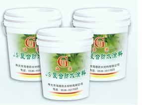 聚合物水泥防水涂料 JS复合防水涂料 防水涂料