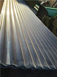 玻璃钢纤维波纹屋板厂家