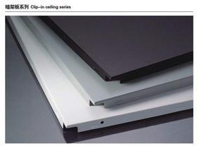 铝扣板批发商,铝扣板哪里好,铝扣板货源