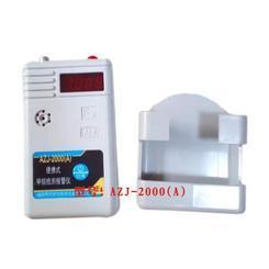 AZJ-2000(A)型便携式甲烷检测报警仪