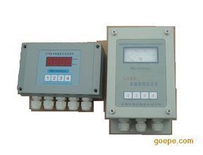 XTRWB-3H温度变送器
