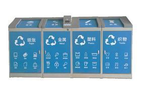 联运知慧的智能垃圾分类可回收箱 可个性化定制