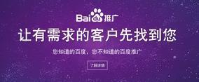 蚌埠网站建设