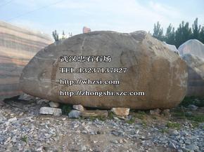 武汉门牌石 园林石报价-武汉园林石景石产品产地