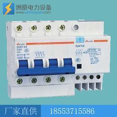 DZ47LE -100/4P系列漏电断路器