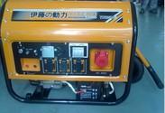 7KW单相电启动汽油发电机