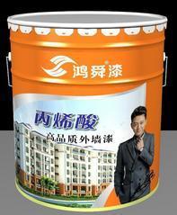 山东涂料厂家 涂料价格 内外墙漆批发销售 乳胶漆